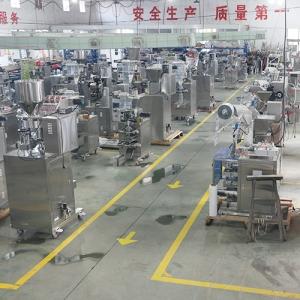 机械设备组装车间
