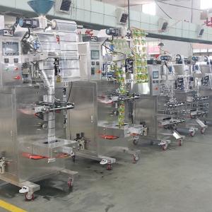 包装机械组装车间
