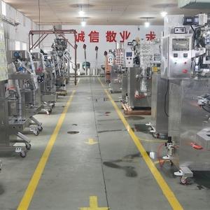 沈阳惠利机械设备有限公司组装车间