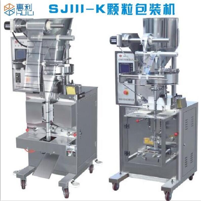 吉林SJII-K100全自动颗粒自动包装机