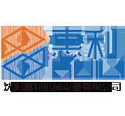 黑龙江千亿体育网址械