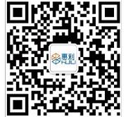 惠利微信公众号.JPG